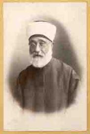 Le grand-père de Suleiman Joukhadar, 1920